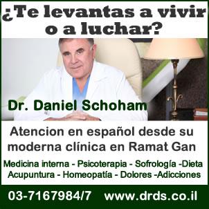 Dr.Schochan